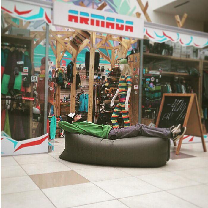 Надувной диван-шезлонг BANANA